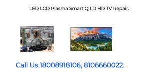TV repair service Centre in Hyderabad